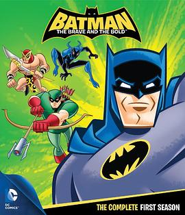 蝙蝠侠:英勇无畏 第一季 Batman: The Brave and the Bold Season 1