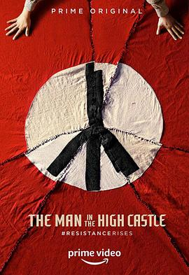 高堡奇人 第三季 The Man in the High Castle Season 3