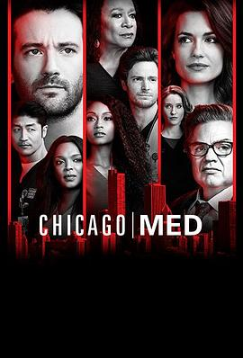 芝加哥急救 第四季 Chicago Med Season 4