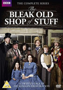 荒凉百宝店 The Bleak Old Shop of Stuff