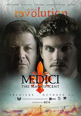 美第奇家族:翡冷翠名门 第二季 Medici: Masters of Florence Season 2