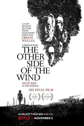 风的另一边 The Other Side of the Wind