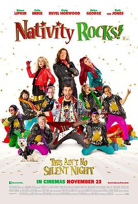 降生石 Nativity Rocks!