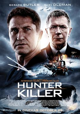 冰海陷落 Hunter Killer