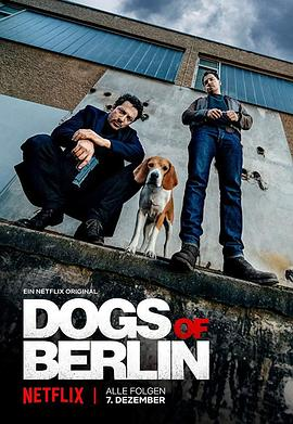 柏林之狗 Dogs of Berlin