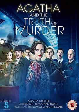 阿加莎与谋杀的真谛 Agatha and the Truth of Murder