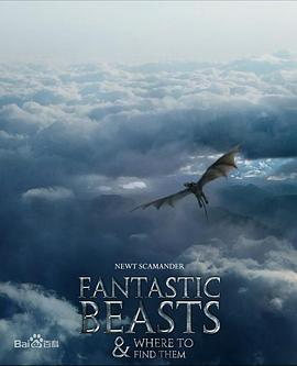 Fantastic Beasts and Where to Find Them 4
