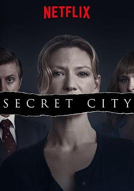 秘密之城 第一季 Secret City Season 1