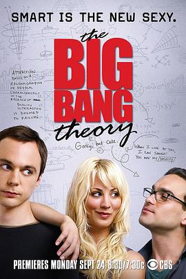 生活大爆炸  第一季 The Big Bang Theory Season 1