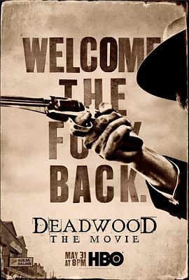 朽木 Deadwood