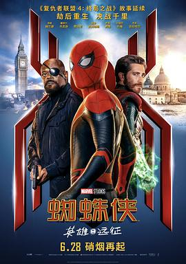 蜘蛛侠:英雄远征 Spider-Man: Far from Home