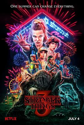 怪奇物语 第三季 Stranger Things Season 3
