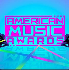 2016 全美音乐奖 2016 American Music Awards