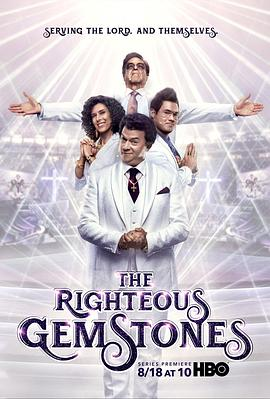 布道家庭 第一季 The Righteous Gemstones Season 1