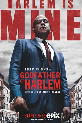 哈林教父 Godfather of Harlem