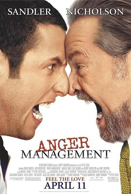 愤怒管理 Anger Management