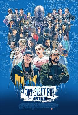 白烂贱客2 Jay and Silent Bob Reboot