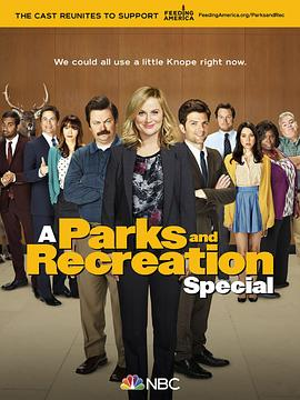 公园与游憩特辑 A Parks and Recreation Special