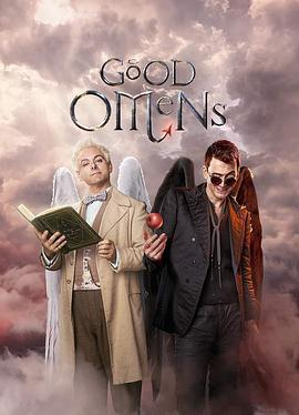 Good Omens: Lockdown