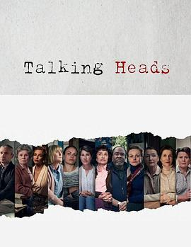 新喋喋人生 Alan Bennett's Talking Heads