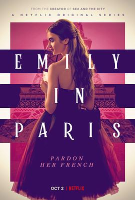 艾米丽在巴黎 第一季 Emily in Paris Season 1