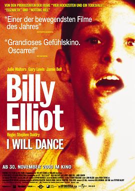 跳出我天地 Billy Elliot