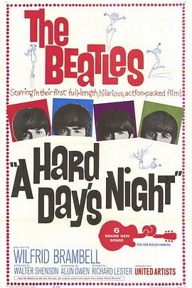 一夜狂欢 A Hard Day's Night