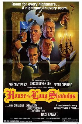 鬼屋之影 House of the Long Shadows