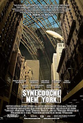 纽约提喻法 Synecdoche, New York