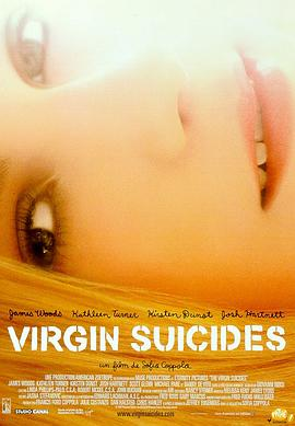 处女之死 The Virgin Suicides