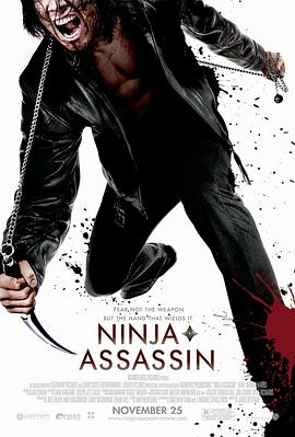 忍者刺客 Ninja Assassin