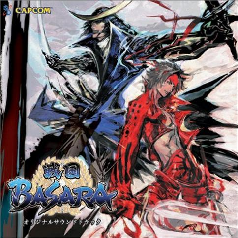 戦国BASARA - Original Soundtrack