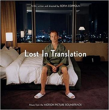 Kevin Shields - Lost In Translation