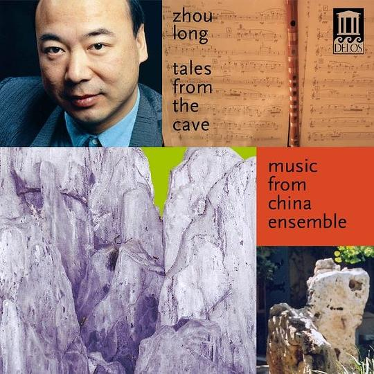 Zhou Long , conductor - ZHOU LONG: Tales from the cave