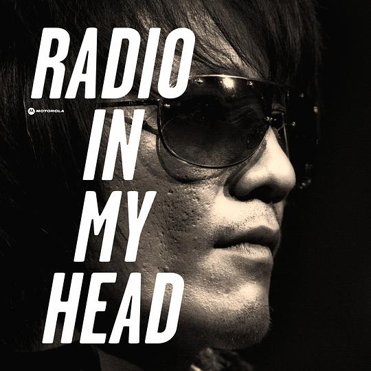 朴树 - Radio in My Head