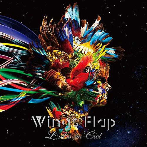Wings Flap(通常盤)