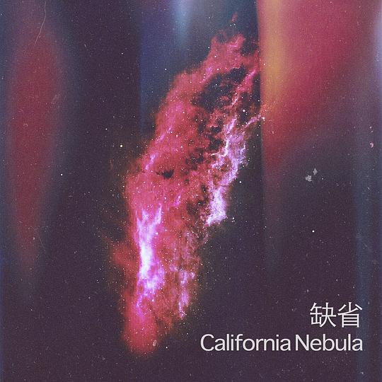 缺省 - California Nebula
