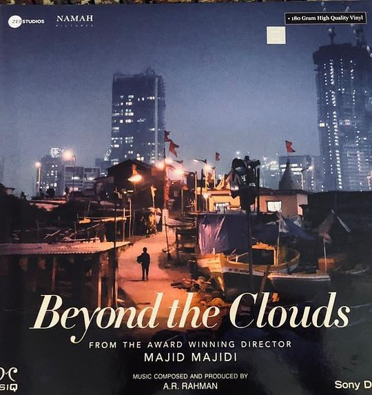 A.R. Rahman - Beyond The Clouds