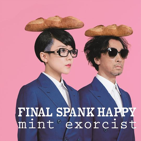 FINAL SPANK HAPPY - mint exorcist