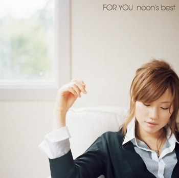 noon - For You