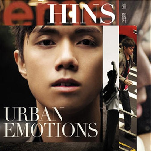 张敬轩 - Urban Emotions