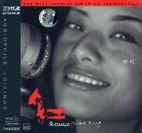 雪莉 红(20bit K2) (Rouge Shirley)