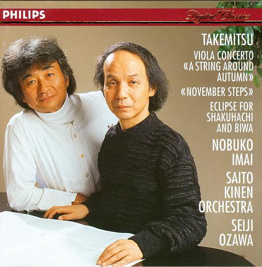 Takemitsu: Viola Concerto, November Steps, Eclipse