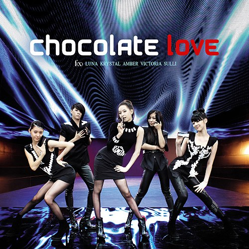 에프엑스... - Chocolate Love