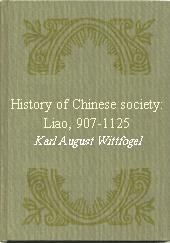 History of Chinese society:Liao,907-1125