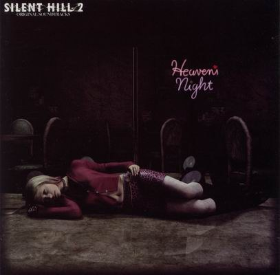 山岡晃 - Silent Hill 2 Original Soundtracks
