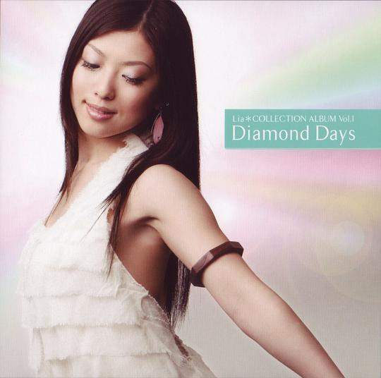 Lia - Lia*COLLECTION ALBUM Vol.1 「Diamond Days」