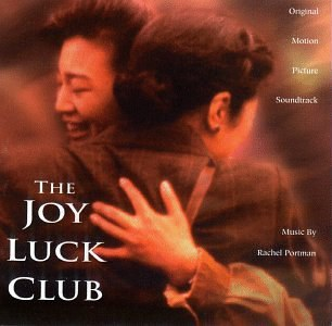 瑞秋·波特曼 Rachel Portman - The Joy Luck Club (Original Motion Picture Soundtrack)