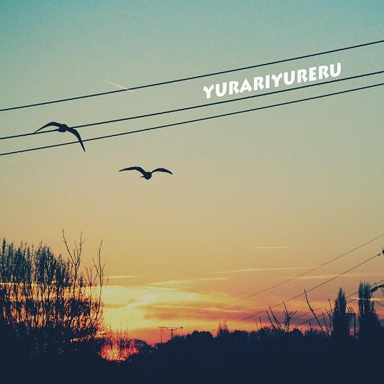Various Artists - yurariyureru