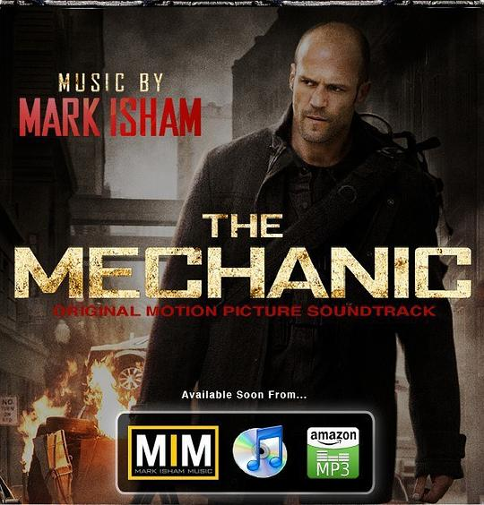 Mark Isham - The Mechanic